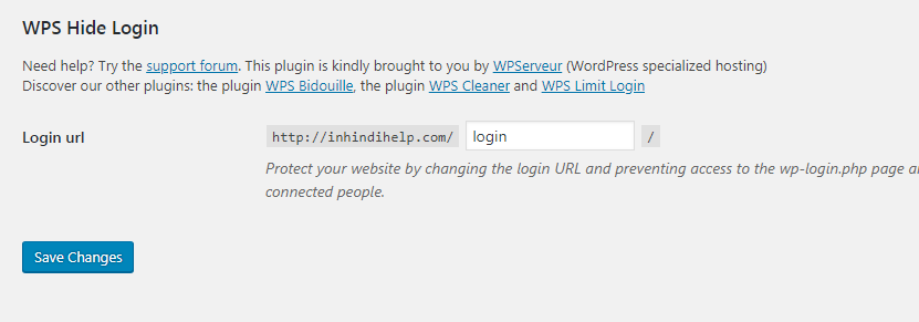 WordPress Default Login URL Change Kaise Kare