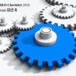 Technical SEO Checklist 2018 Complete Gude