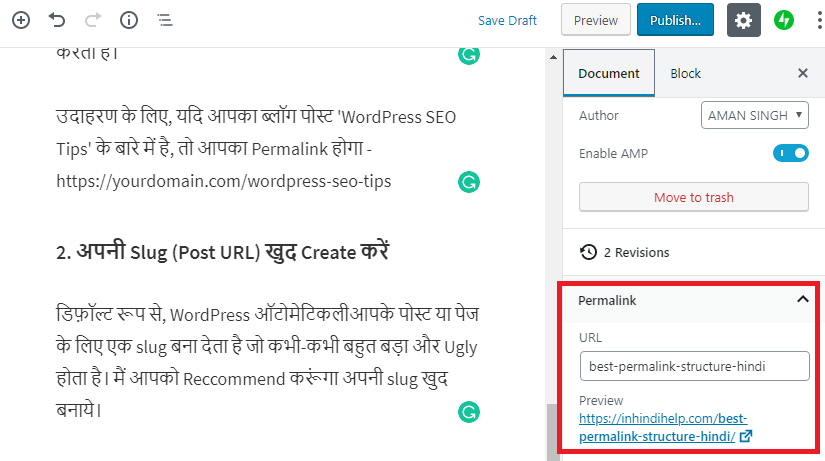 SEO Ke Liye Best Permalink Structure in Hindi