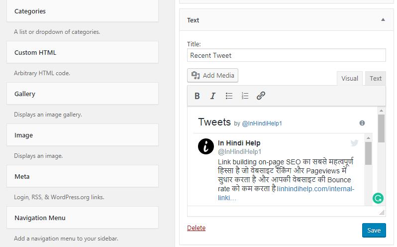 WordPress Me Recent Tweets Add Kaise Kare