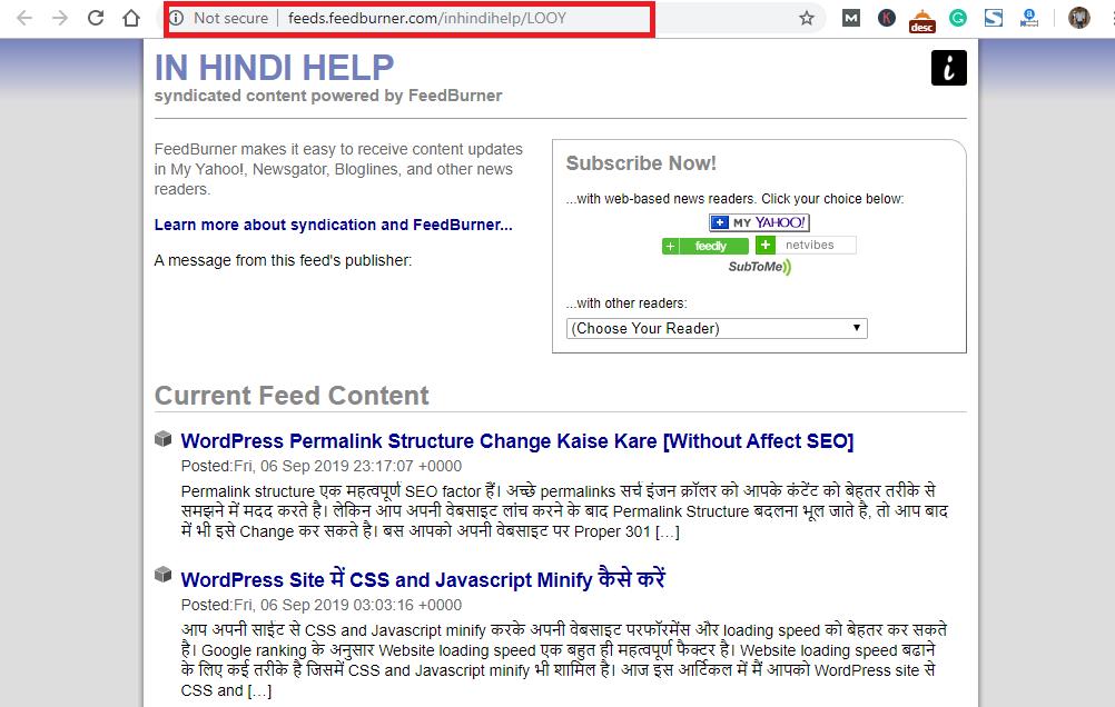 WordPress Ke Liye Custom RSS Feed Create Kaise Kare