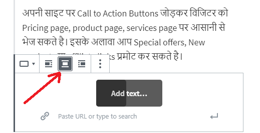WordPress Me Call to Action Buttons Add Kaise Kare