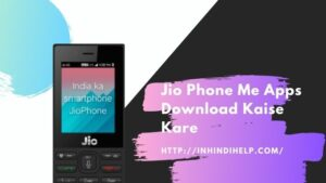 Jio Phone Me Apps Download Kaise Kare