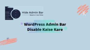 WordPress Admin Bar Disable Kaise Kare