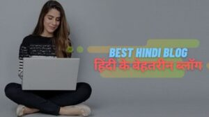 Best Hindi Blog
