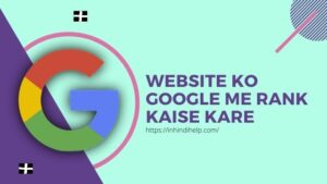 New Website Ko Google Me Rank Kaise Kare