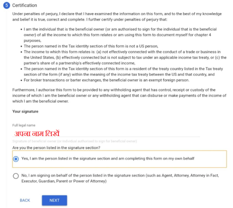 Submit your tax information to Google