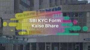 SBI KYC Form Kaise Bhare